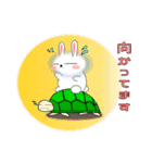 ふわふわぴょんたろう(個別スタンプ:08)
