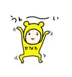☆ひなた/ヒナタ☆専用 お名前スタンプ(個別スタンプ:03)