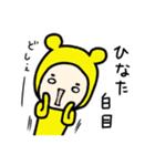 ☆ひなた/ヒナタ☆専用 お名前スタンプ(個別スタンプ:04)