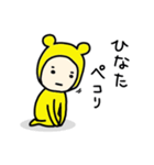 ☆ひなた/ヒナタ☆専用 お名前スタンプ(個別スタンプ:07)