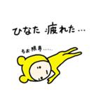 ☆ひなた/ヒナタ☆専用 お名前スタンプ(個別スタンプ:08)