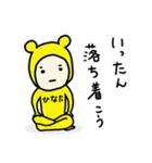 ☆ひなた/ヒナタ☆専用 お名前スタンプ(個別スタンプ:09)