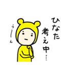 ☆ひなた/ヒナタ☆専用 お名前スタンプ(個別スタンプ:10)