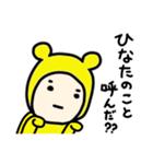 ☆ひなた/ヒナタ☆専用 お名前スタンプ(個別スタンプ:13)