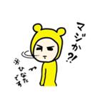 ☆ひなた/ヒナタ☆専用 お名前スタンプ(個別スタンプ:17)