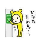 ☆ひなた/ヒナタ☆専用 お名前スタンプ(個別スタンプ:19)