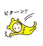 ☆ひなた/ヒナタ☆専用 お名前スタンプ(個別スタンプ:20)