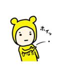 ☆ひなた/ヒナタ☆専用 お名前スタンプ(個別スタンプ:22)