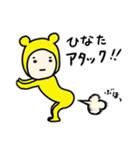 ☆ひなた/ヒナタ☆専用 お名前スタンプ(個別スタンプ:23)