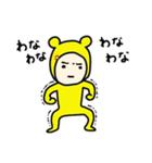 ☆ひなた/ヒナタ☆専用 お名前スタンプ(個別スタンプ:25)