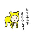 ☆ひなた/ヒナタ☆専用 お名前スタンプ(個別スタンプ:26)