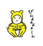 ☆ひなた/ヒナタ☆専用 お名前スタンプ(個別スタンプ:27)