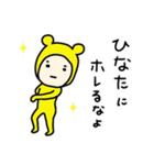 ☆ひなた/ヒナタ☆専用 お名前スタンプ(個別スタンプ:28)