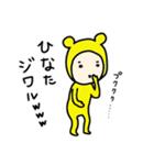 ☆ひなた/ヒナタ☆専用 お名前スタンプ(個別スタンプ:30)