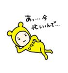 ☆ひなた/ヒナタ☆専用 お名前スタンプ(個別スタンプ:33)