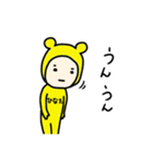 ☆ひなた/ヒナタ☆専用 お名前スタンプ(個別スタンプ:34)