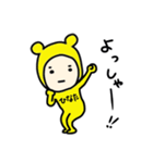 ☆ひなた/ヒナタ☆専用 お名前スタンプ(個別スタンプ:36)