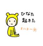 ☆ひなた/ヒナタ☆専用 お名前スタンプ(個別スタンプ:37)