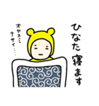 ☆ひなた/ヒナタ☆専用 お名前スタンプ(個別スタンプ:38)