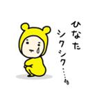 ☆ひなた/ヒナタ☆専用 お名前スタンプ(個別スタンプ:39)