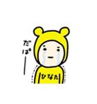 ☆ひなた/ヒナタ☆専用 お名前スタンプ(個別スタンプ:40)