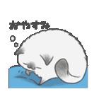 やさしいにゃんこ(個別スタンプ:08)