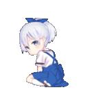 幼女すたんぷ7(個別スタンプ:23)