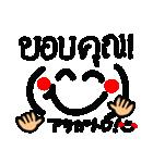 【タイ語】幸せのリアクション。(個別スタンプ:1)
