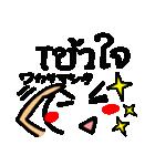 【タイ語】幸せのリアクション。(個別スタンプ:20)