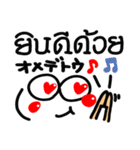【タイ語】幸せのリアクション。(個別スタンプ:29)