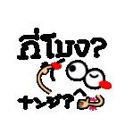 【タイ語】幸せのリアクション。(個別スタンプ:34)
