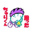 自転車 ちゃりくんの名前スタンプ(個別スタンプ:3)
