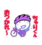 自転車 ちゃりくんの名前スタンプ(個別スタンプ:11)