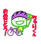 自転車 ちゃりくんの名前スタンプ(個別スタンプ:13)