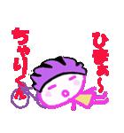 自転車 ちゃりくんの名前スタンプ(個別スタンプ:23)