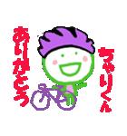 自転車 ちゃりくんの名前スタンプ(個別スタンプ:24)