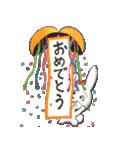 ミンミンのおめでとうスタンプ(個別スタンプ:02)