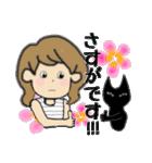 女子のよく使う言葉 with 黒猫