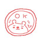<ひ>のつく名前基本セット「H」 cute bear(個別スタンプ:03)