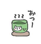 <ひ>のつく名前基本セット「H」 cute bear(個別スタンプ:05)