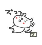 <ひ>のつく名前基本セット「H」 cute bear(個別スタンプ:06)