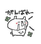 <ひ>のつく名前基本セット「H」 cute bear(個別スタンプ:08)