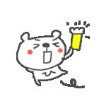<ひ>のつく名前基本セット「H」 cute bear(個別スタンプ:12)