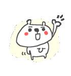 <ひ>のつく名前基本セット「H」 cute bear(個別スタンプ:13)