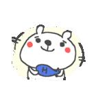 <ひ>のつく名前基本セット「H」 cute bear(個別スタンプ:14)