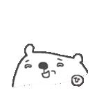 <ひ>のつく名前基本セット「H」 cute bear(個別スタンプ:16)