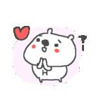 <ひ>のつく名前基本セット「H」 cute bear(個別スタンプ:17)