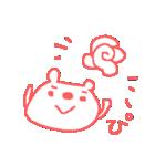 <ひ>のつく名前基本セット「H」 cute bear(個別スタンプ:18)