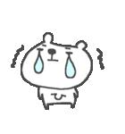 <ひ>のつく名前基本セット「H」 cute bear(個別スタンプ:19)