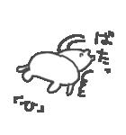 <ひ>のつく名前基本セット「H」 cute bear(個別スタンプ:20)